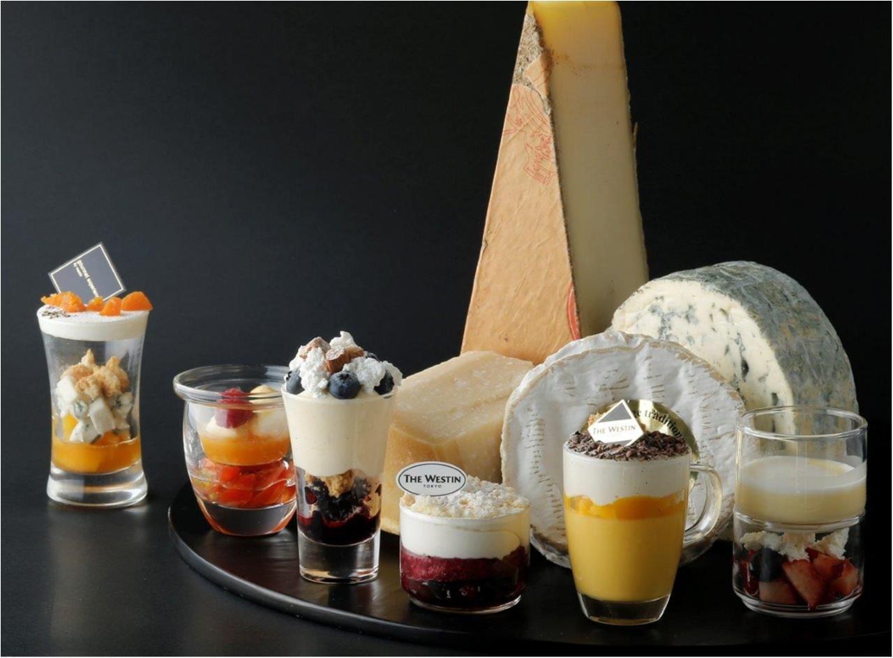 ここはチーズ好きの天国か!? 『ウェスティンホテル 東京』にチーズデザートブッフェ登場♡_1