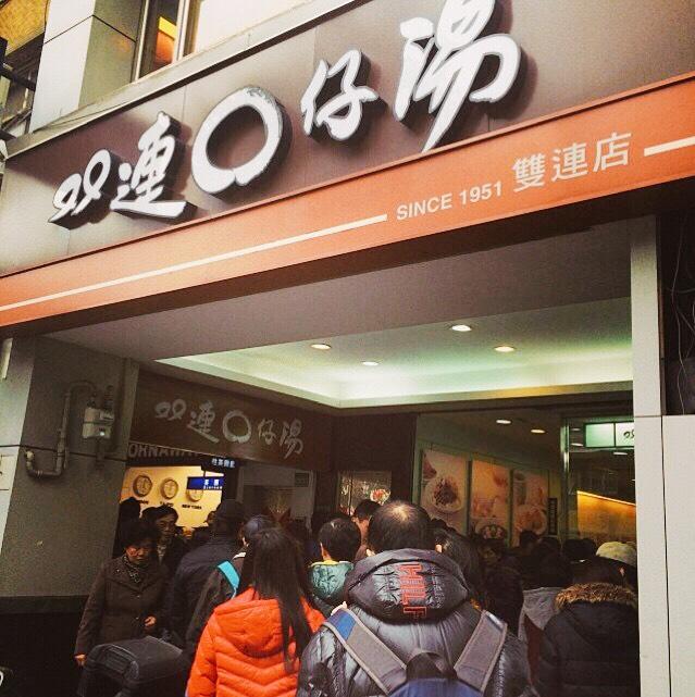 台湾人が大好きなお団子と、旬のいちごスイーツをご紹介♡【 #TOKYOPANDA のオススメ台湾情報 】_1