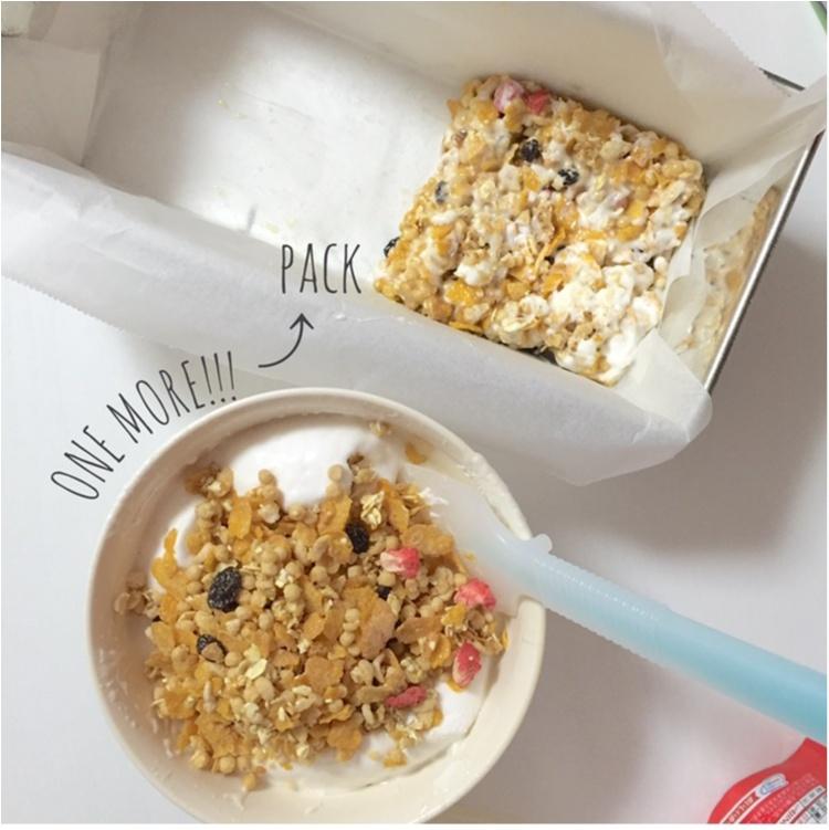 【FOOD】\愛ちあんCafe ♥︎/簡単!忙しい朝、サクッと栄養欲しいから。食物繊維たっぷりグラノーラバーの作り方_8