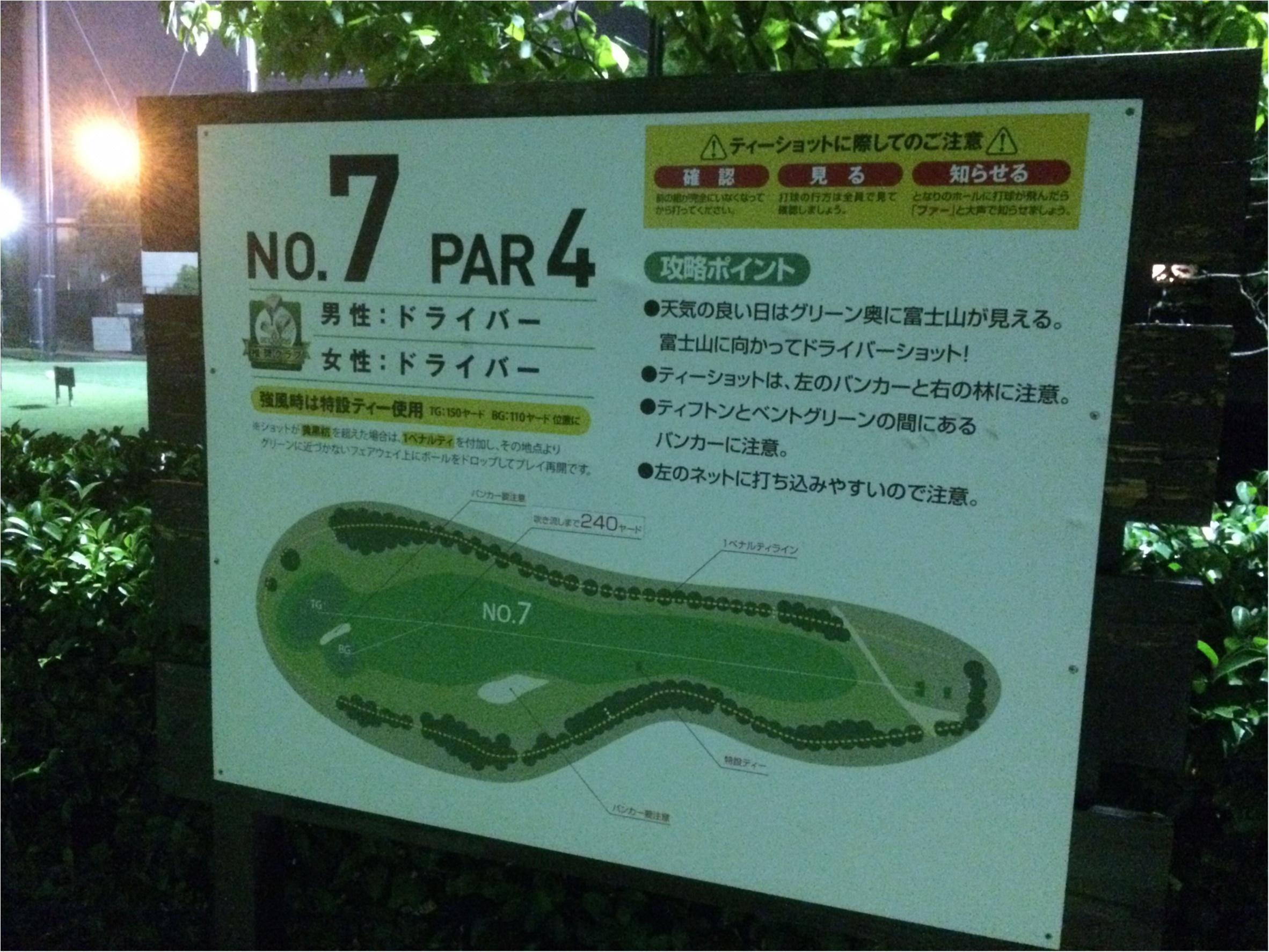夏の夜にもビギナーにもピッタリ★ 涼しく回れるナイターゴルフをご紹介!【#モアチャレ ゴルフチャレンジ】_2_3