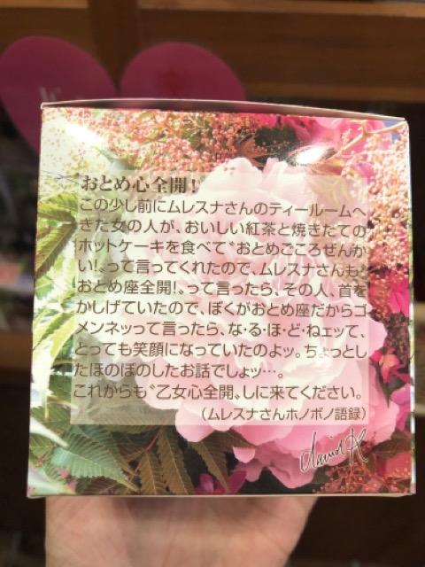 1100円で美味しい紅茶が飲み放題?!「The tee Tokyo 」に行ってきた!!_12