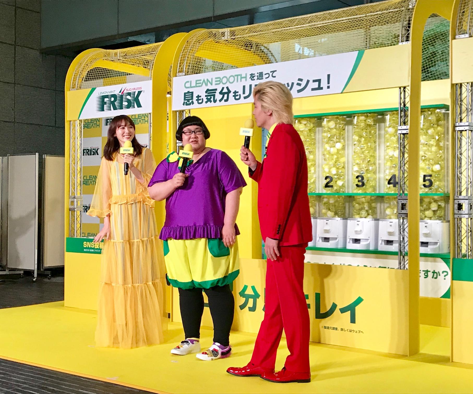 飯豊まりえ、カズレーザーさん、安藤なつさんが「フリスク クリーンブレス」新作発表会に登場!_2