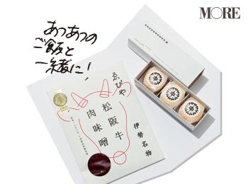 三重・京都・奈良・大阪・兵庫・和歌山の2019年お土産12選! 金箔つき梅干しや、ティラミスだんごなど、個性派揃い‼