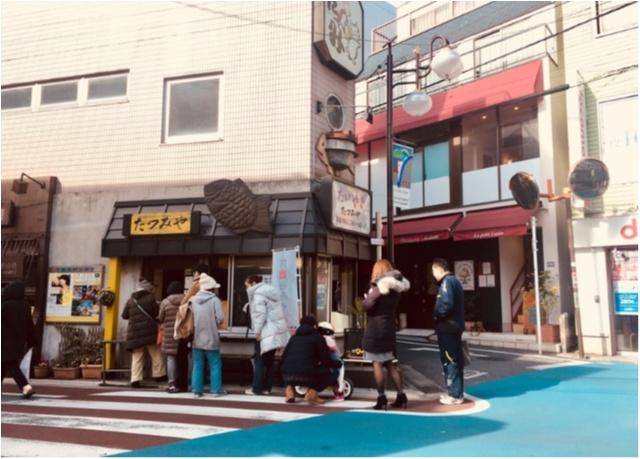 【ご当地モア〜東京〜】世田谷みやげのたいやきちゃん♡_3