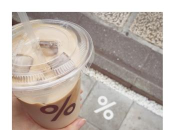 #10【#cafestagram】❤️:《京都》に行ったら寄りたい!おしゃれなカフェ「アラビカ 京都」でこだわりのコーヒーを☻