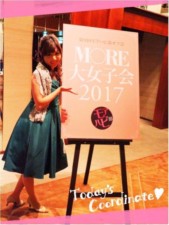 年に一度の乙女の祭典♡「モアハピ部大女子会2017」の様子をお届け☻部員たちやスペシャルゲストのあの人のファッションに注目!_6
