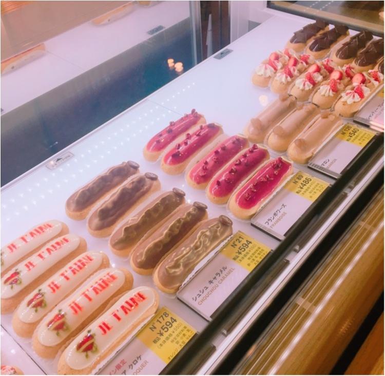 《可愛すぎて悶絶っ♡》女子会の手土産はパリで一番おいしいエクレア専門店に決まり★_3