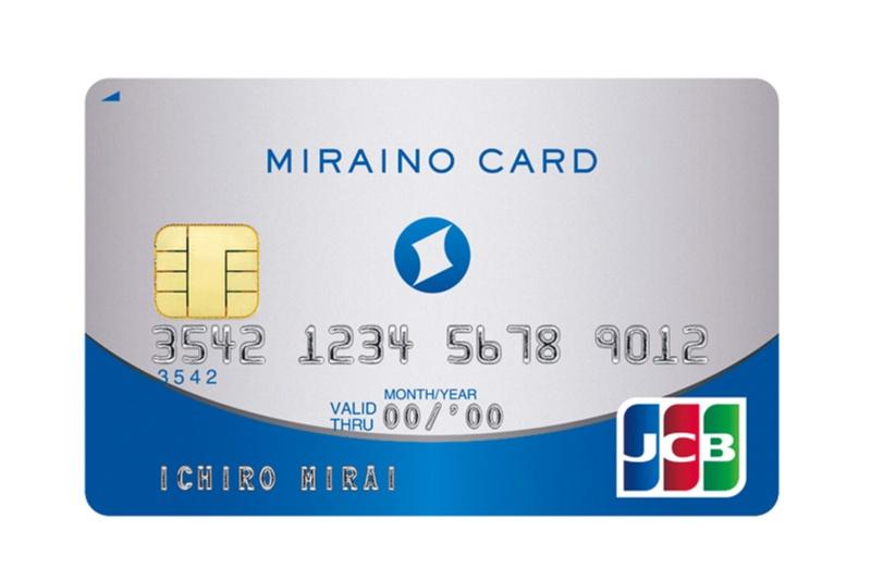 ポイント派、ネット買い派……3つのタイプ別、女子におすすめの「クレジットカードセット」♪_5