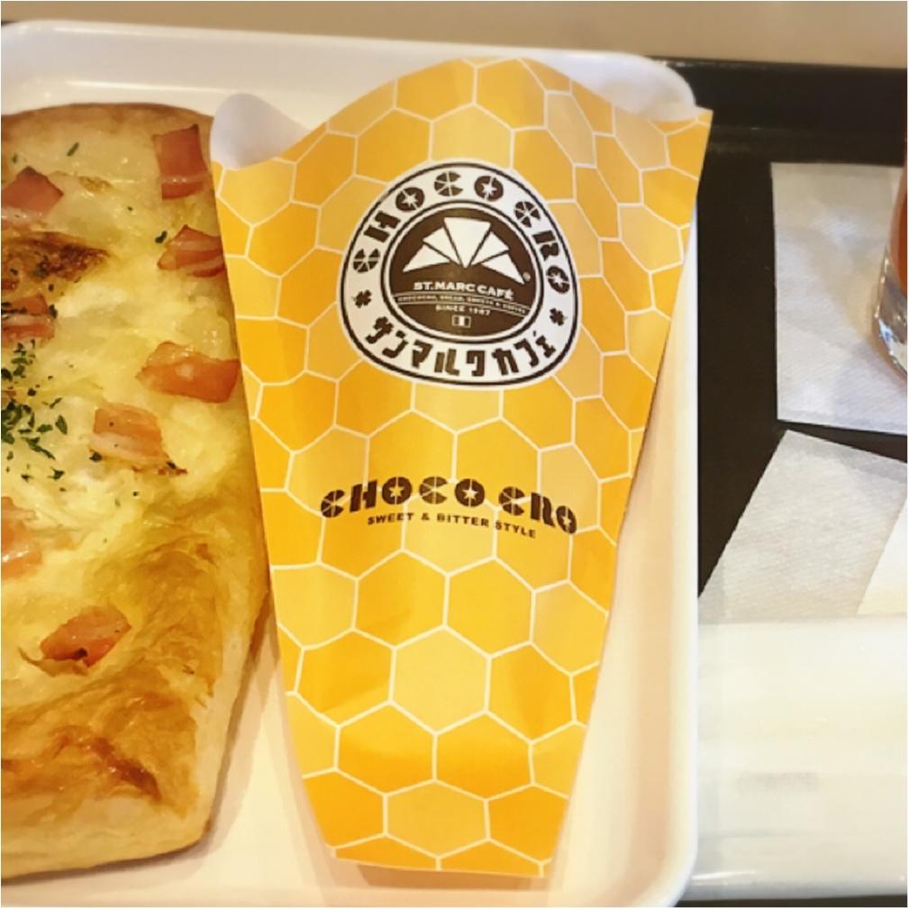サンマルクの期間限定チョコクロははちみつミルク♡♡_1