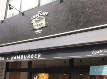 【MEAT CAFE ojima】美味しいお肉とビールならココ!老舗精肉店!横浜野毛カフェ!