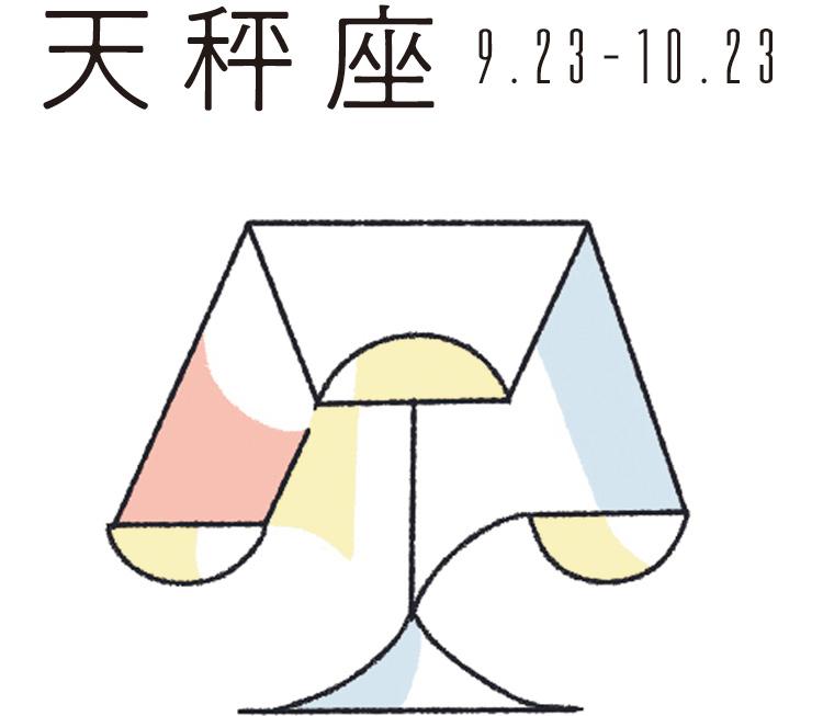2019年 恋愛・結婚占い | 手相占い・SNS・心理テスト・浮気_45
