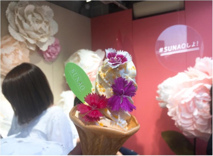 【期間限定!〜5/27(日)】表参道にフォトジェニックなソフトクリームスタンドが出現!SUNAOの『Flower Soft Stand』に行かなくちゃ♡♡_7