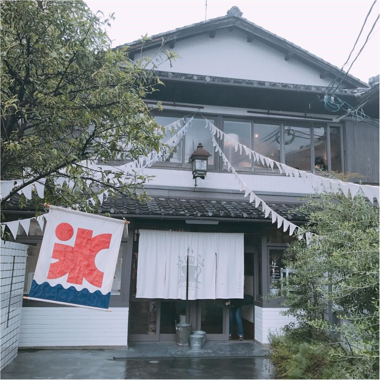 京都のおすすめランチ特集 - 京都女子旅や京都観光におすすめの和食店やレストラン7選_22
