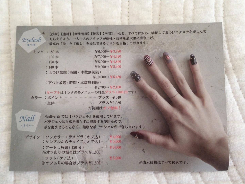 ♡秋ネイル【キレイめ大人シンプルに】♡モアハピ◡̈のぞみ♡_10