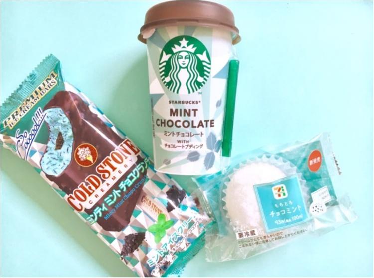 【#チョコミン党】今週のセブンイレブンはチョコミント祭りです❤️《おいしすぎるオススメ3選》!_10