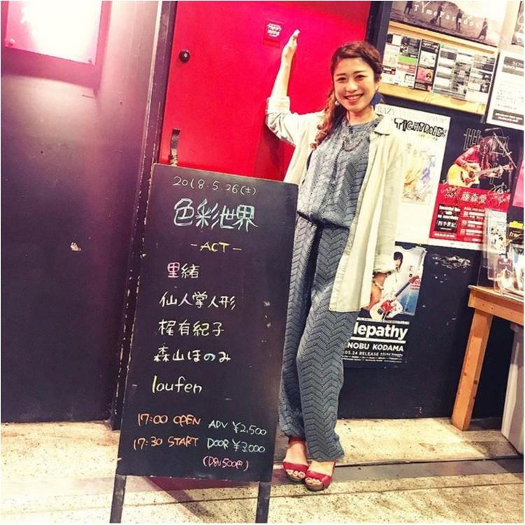 夏がやってくる✨【唄と】サイキンノユッコ【ファッション】_3