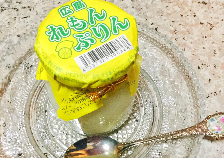 広島のおしゃれなお土産特集《2019年》- 人気の定番土産から話題のチョコ、スタバの限定タンブラーも!_5