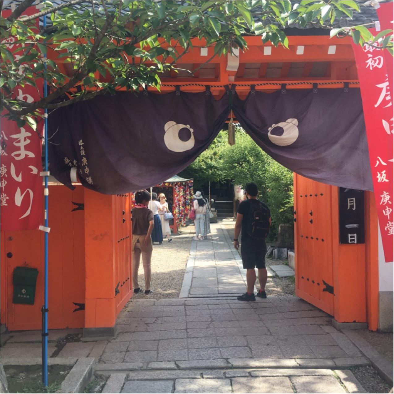 カラフルで可愛い♡ 京都にあるフォトジェニックなスポット《 八坂庚申堂 》って知ってる? おしゃれな写真のアイディア3選♡_1