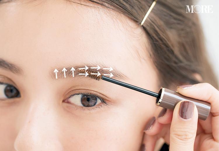 眉毛の整え方特集 -【世界一正しい眉のお手入れ法】など、眉迷子のための眉メイクの基本まとめ_15