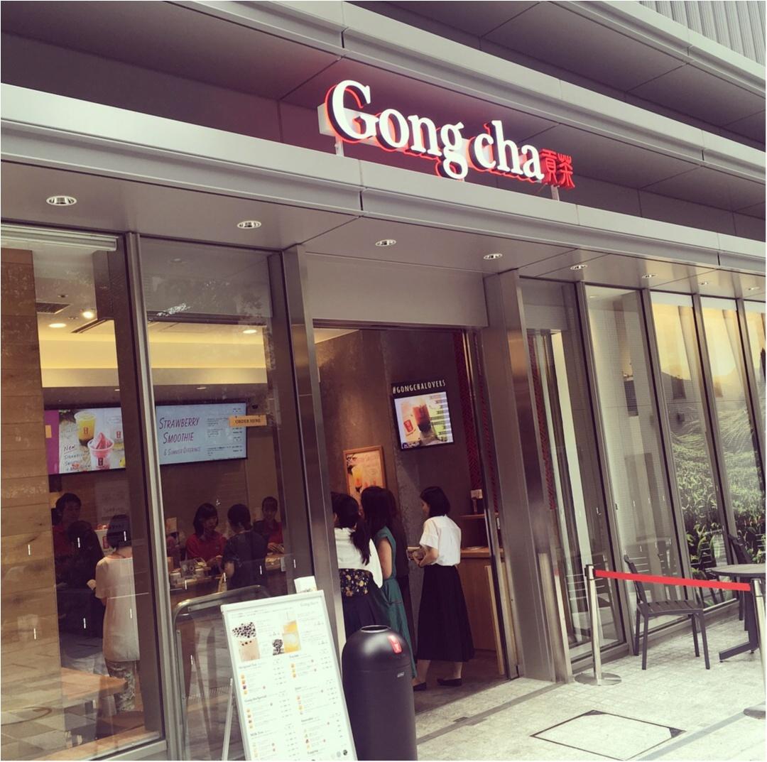 Gongcha!ウーロンミルクタピオカティー飲んだことある?!_1