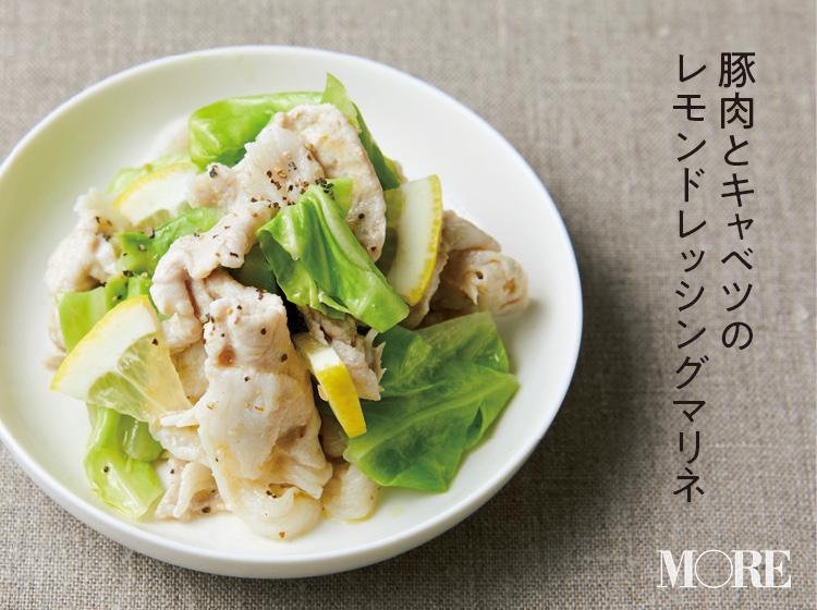 簡単! お弁当の作り置きおかずレシピ特集 - お弁当箱につめるだけの常備菜レシピまとめ_7