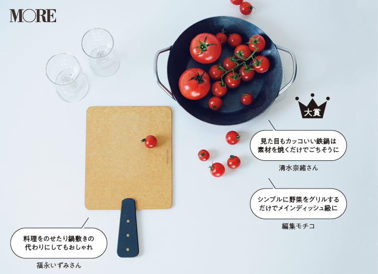 【おしゃれなキッチン家電・ツール】 - 一人暮らしや新生活におすすめ!デザイン性と機能性を兼ねた生活アイテムまとめ_14