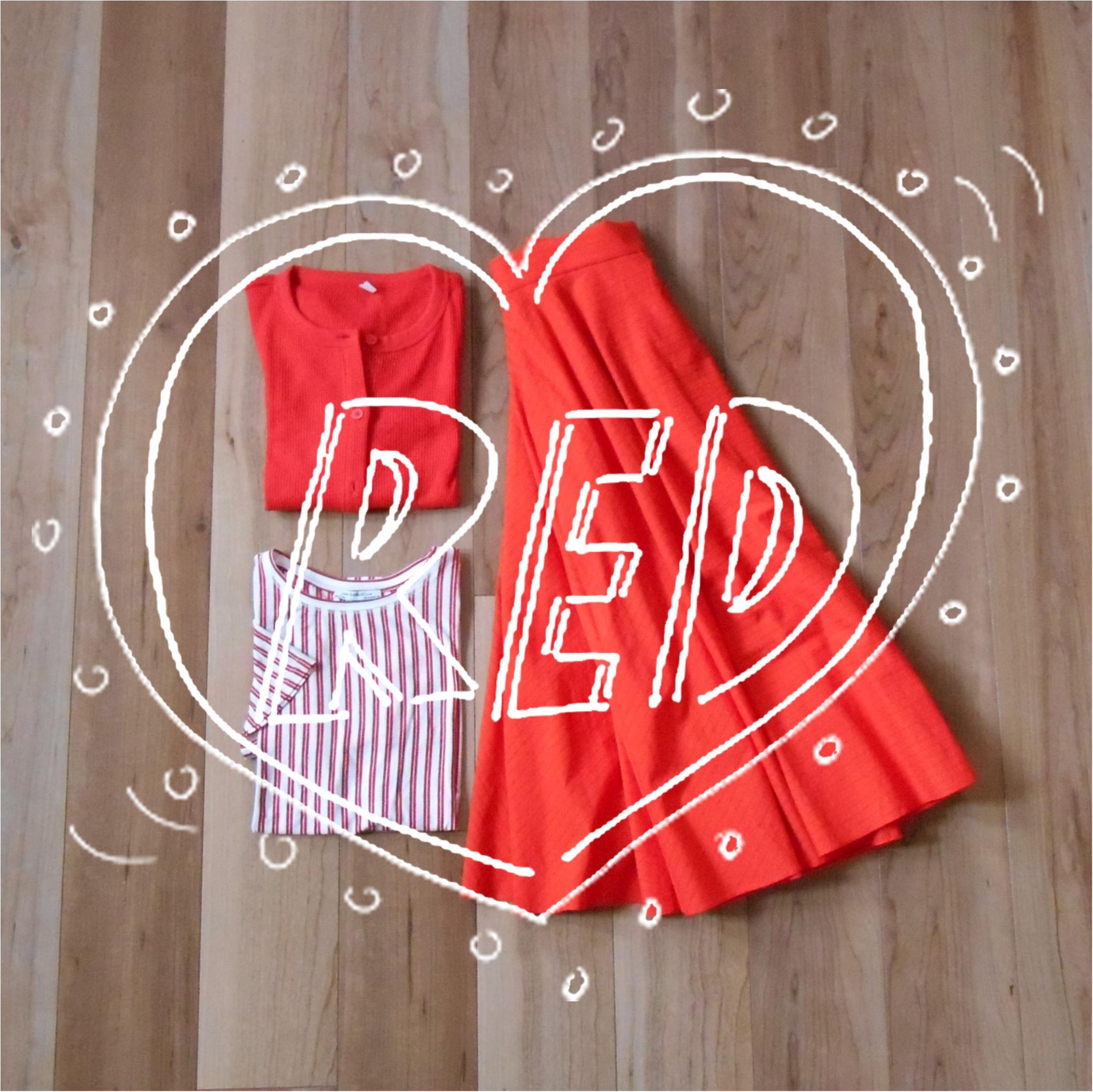 ♡赤が好き③最終回♡~UNIQLO・ZARAの赤アイテムで作るコーデ~_5