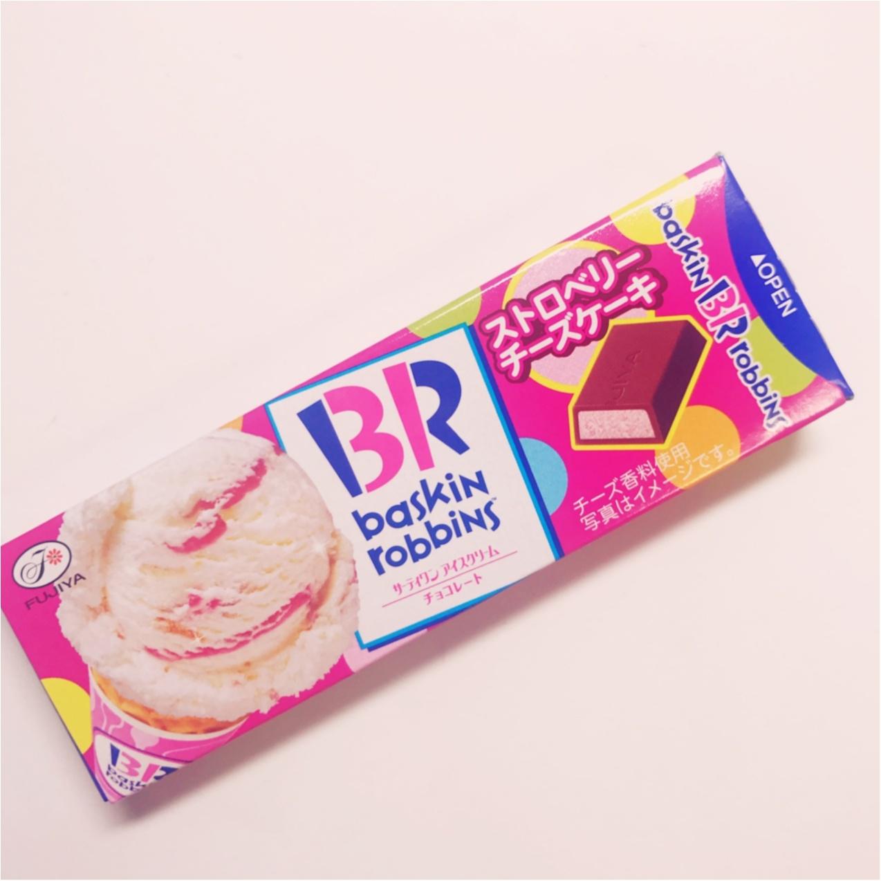 31の人気フレーバー【ストロベリーチーズケーキ】がチョコレートになっちゃった♡_1
