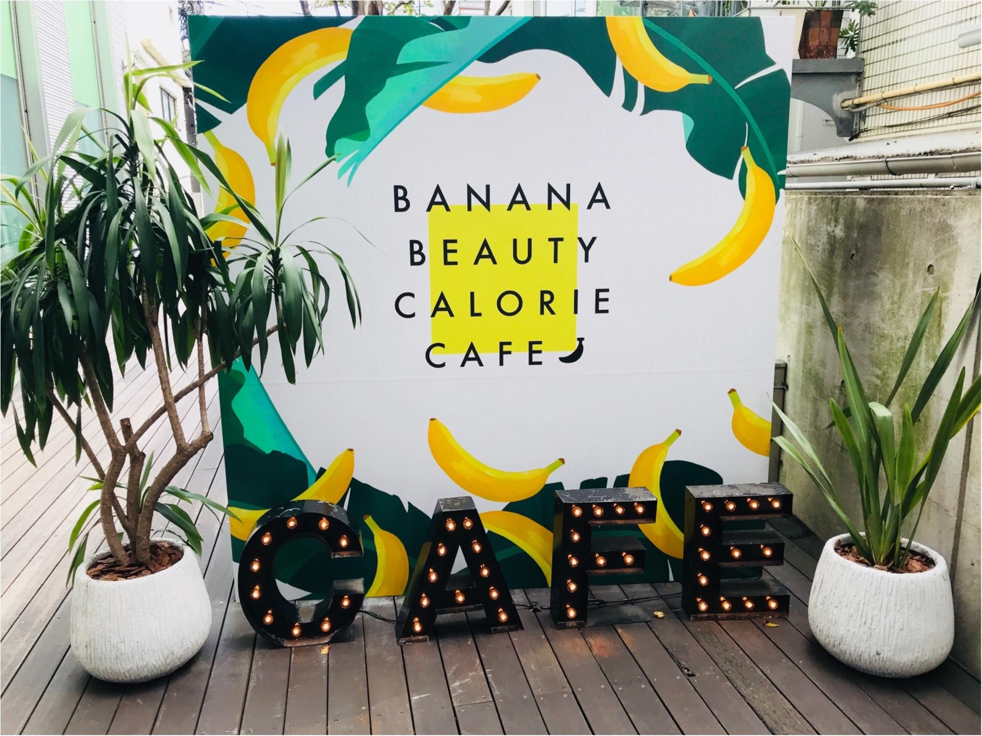 4日限定オープン!【バナナビューティーカロリーカフェ】がバナナづくしだった♡_1