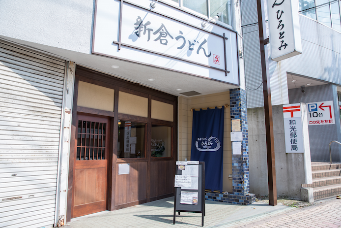 石原さとみさんが可愛すぎるから! 『東京メトロ』「Find my Tokyo.」のマネっこ旅してみた♡_14