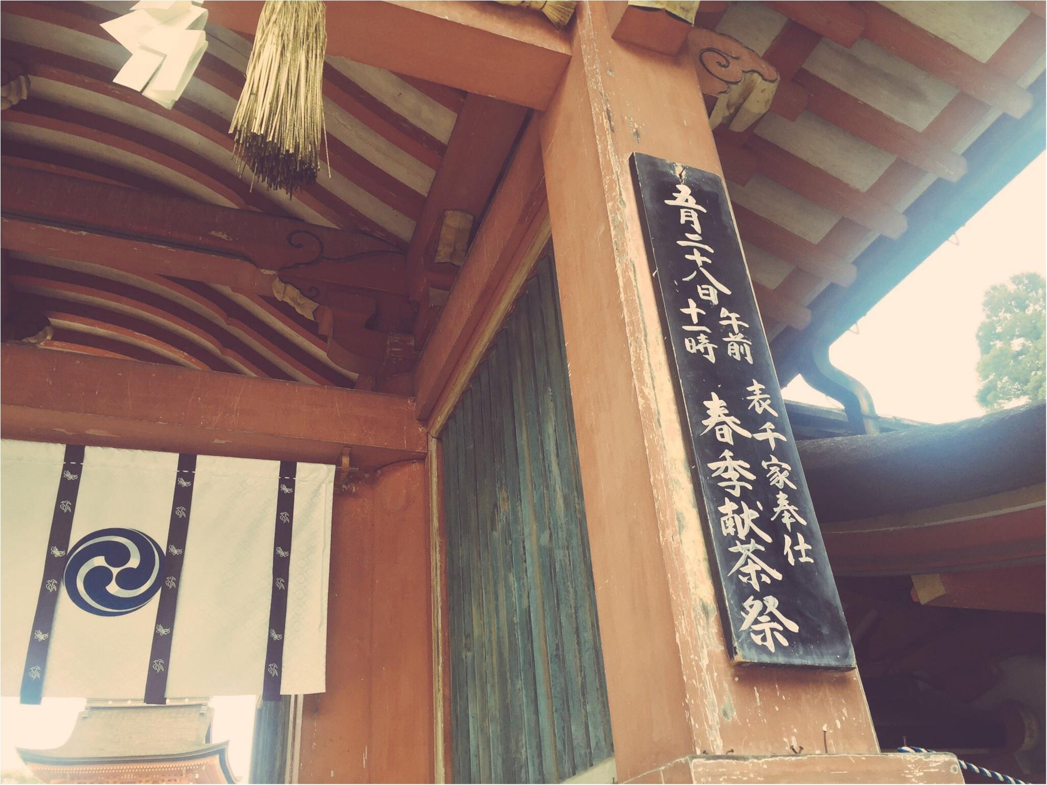 【必勝祈願のパワースポット】春季献茶祭@岩清水八幡宮【京都】_2