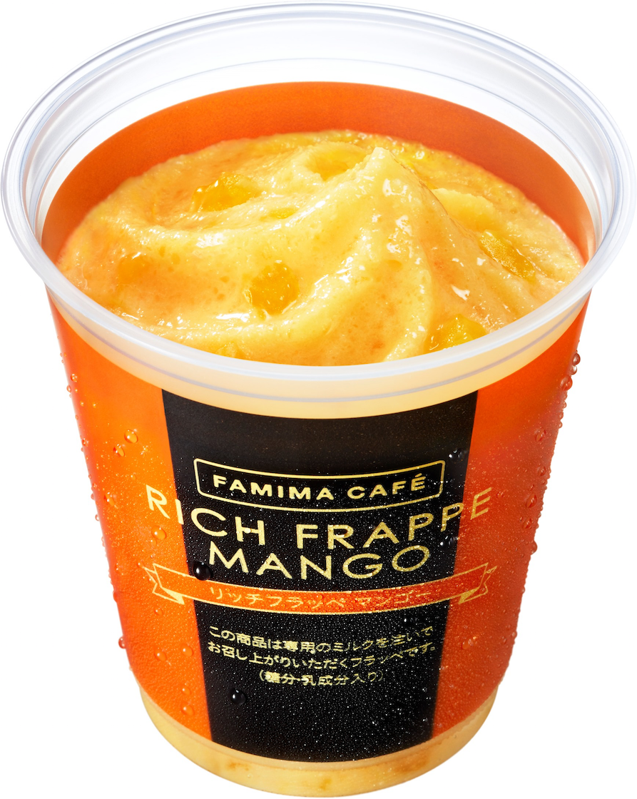 『ファミリーマート』のフラッペ、今年も【マンゴー】が満を持して8/6(日)に登場しますっ☆_1