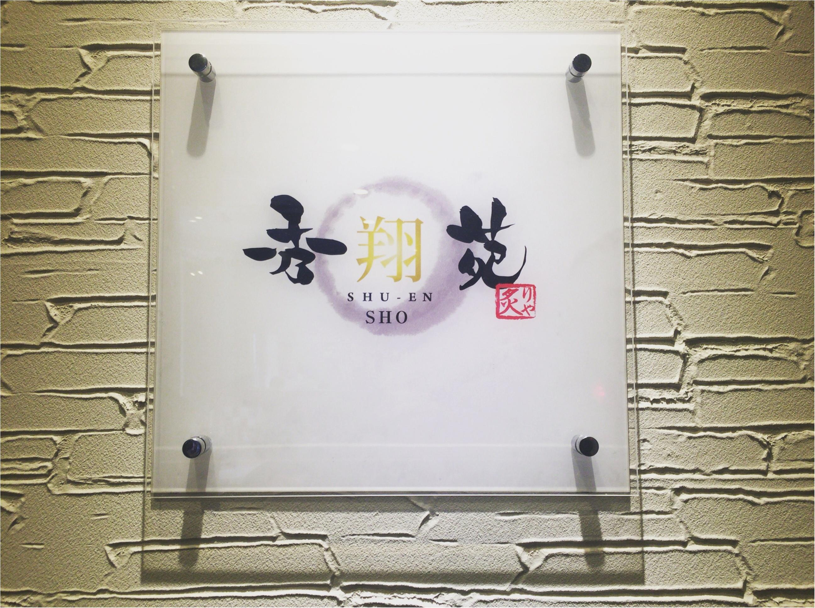 【恵比寿・焼肉】宮崎牛指定店で焼肉ランチ¥1,000〜✨≪samenyan≫_1