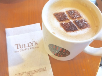 【TULLY'S(タリーズ)】山梨限定❤︎『信玄公ラテ』は味が日替わり!?