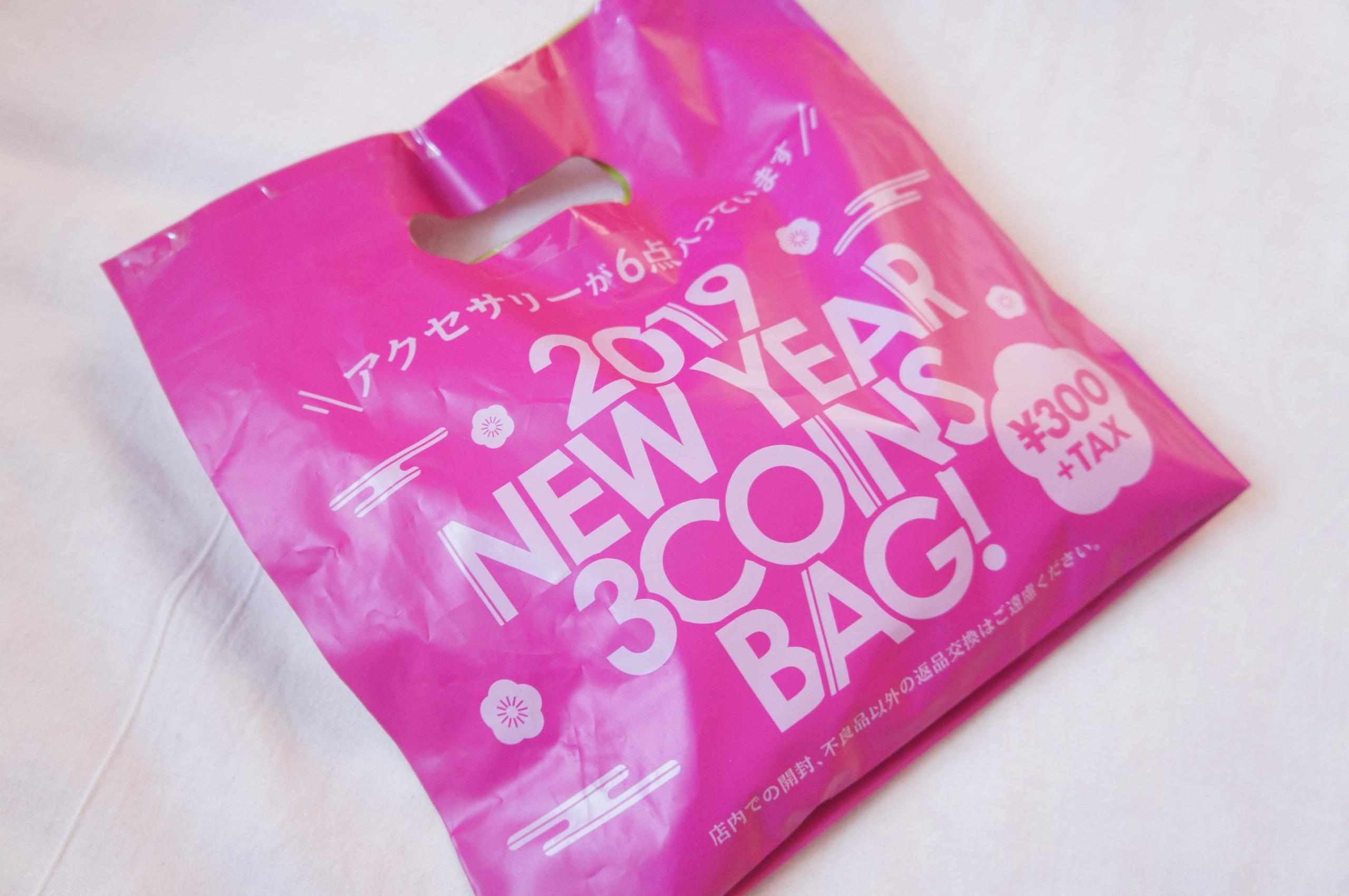 《衝撃価格¥324!》【3COINS】アクセサリー福袋2019❤️の中身をチェック☝︎❤︎_1