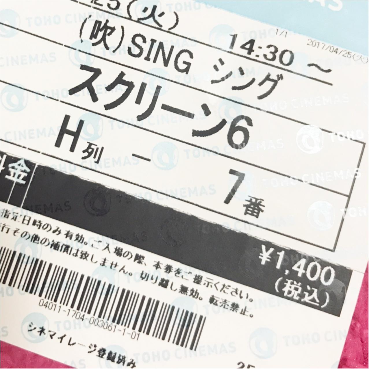 6本観たら1本無料♡映画をおトクに観られる《シネマイレージサービス》のススメ!_3