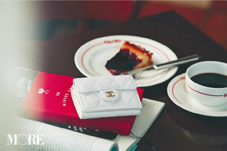 シャネル、ヴィトン、それとも……? 2019年最初のお買物は「憧れブランドのお財布」 記事Photo Gallery_1_2