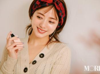 おしゃれな人に人気の香水・フレグランス特集 | レディース・おすすめ・2019