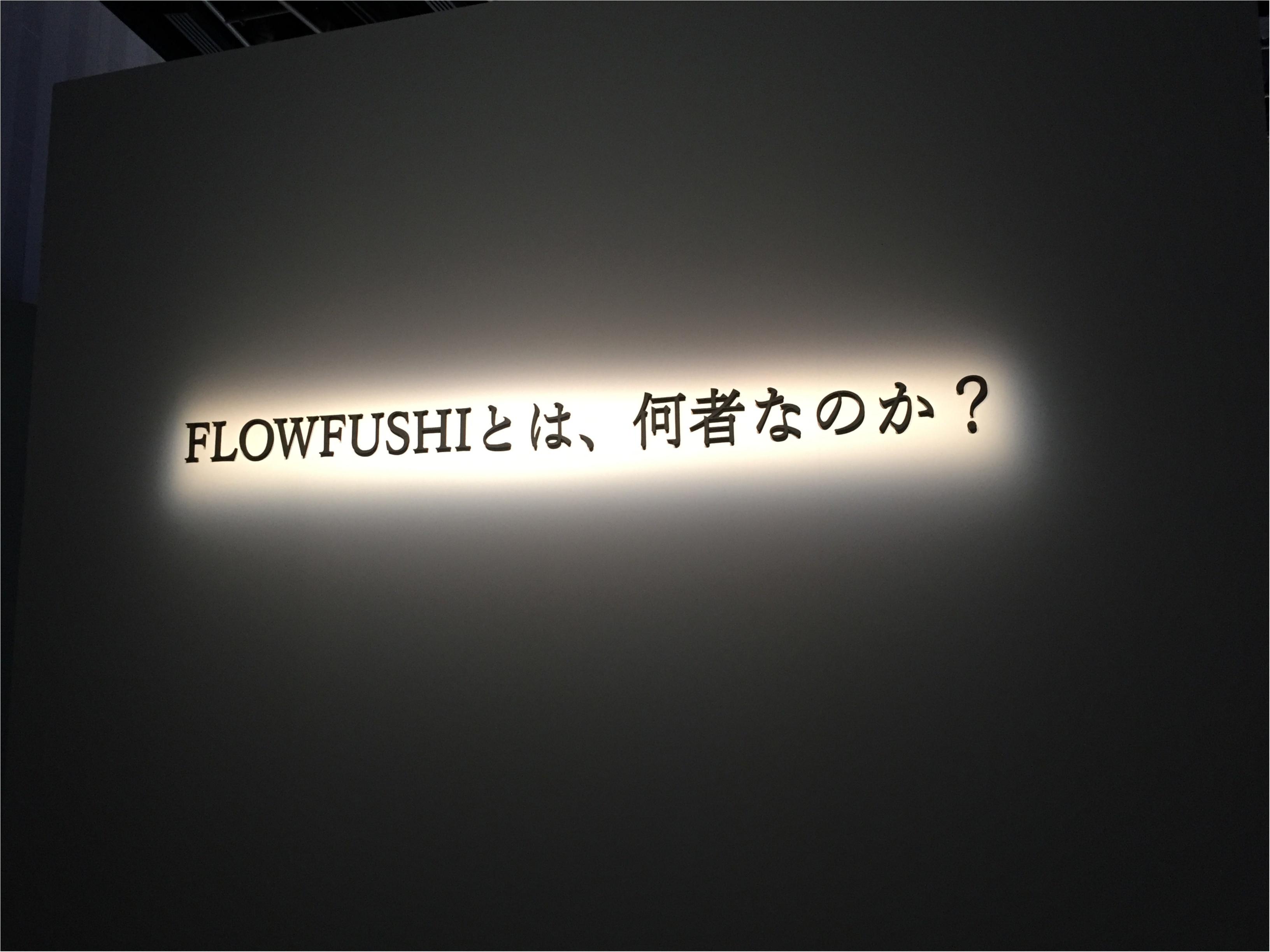 【新発売♥︎♥︎♥︎】フローフシさんの新作発表会へ❁明日7/7発売のリップと9/23発売のマスカラ♛♕♡ _1