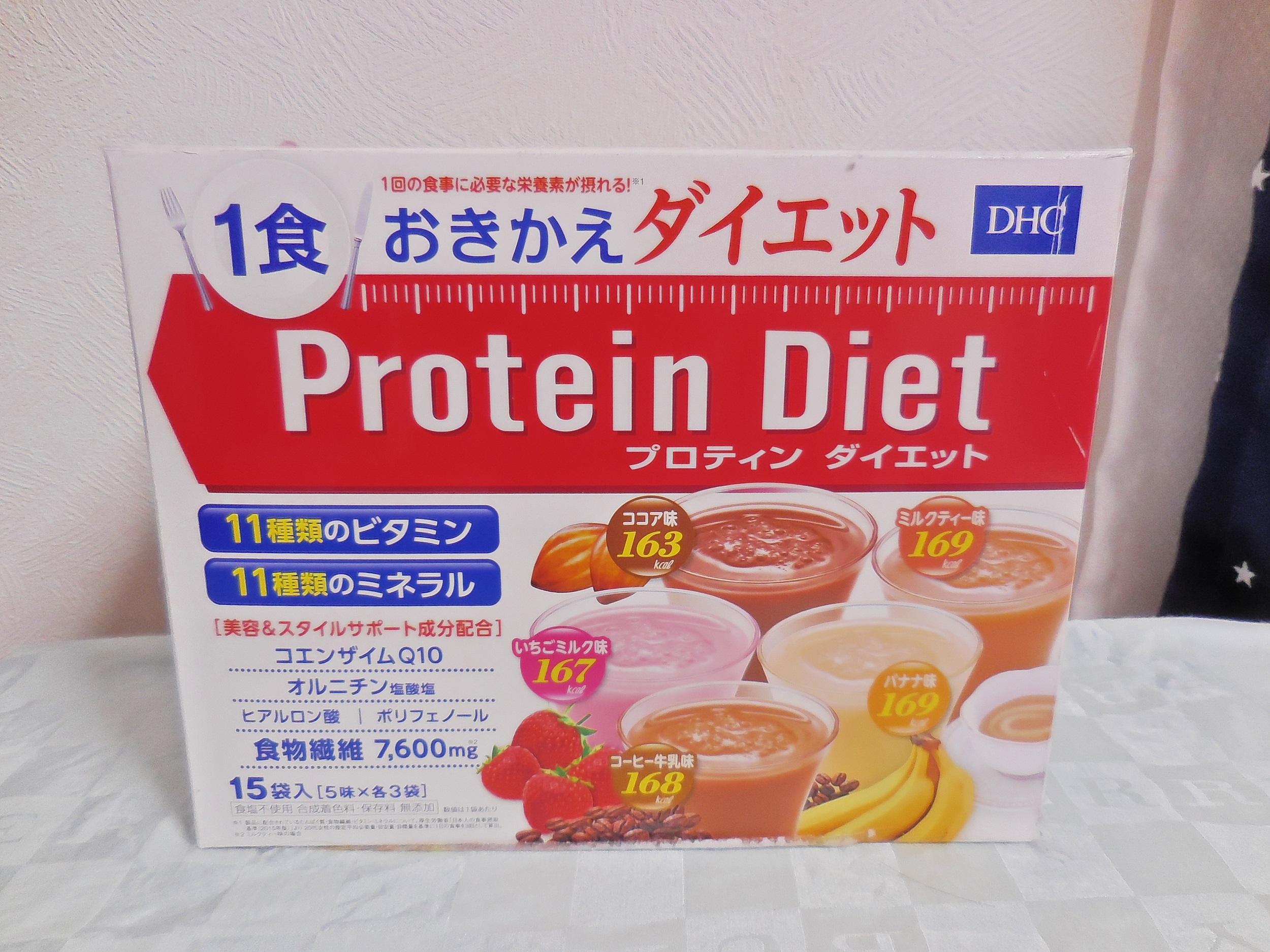 【1食おきかえダイエット】2週間がんばる!_1