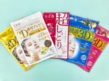 『肌美精』シートマスクのススメ♡ リニューアル&新登場した美容液たっぷりのマスクで、美肌への最短ルートを!