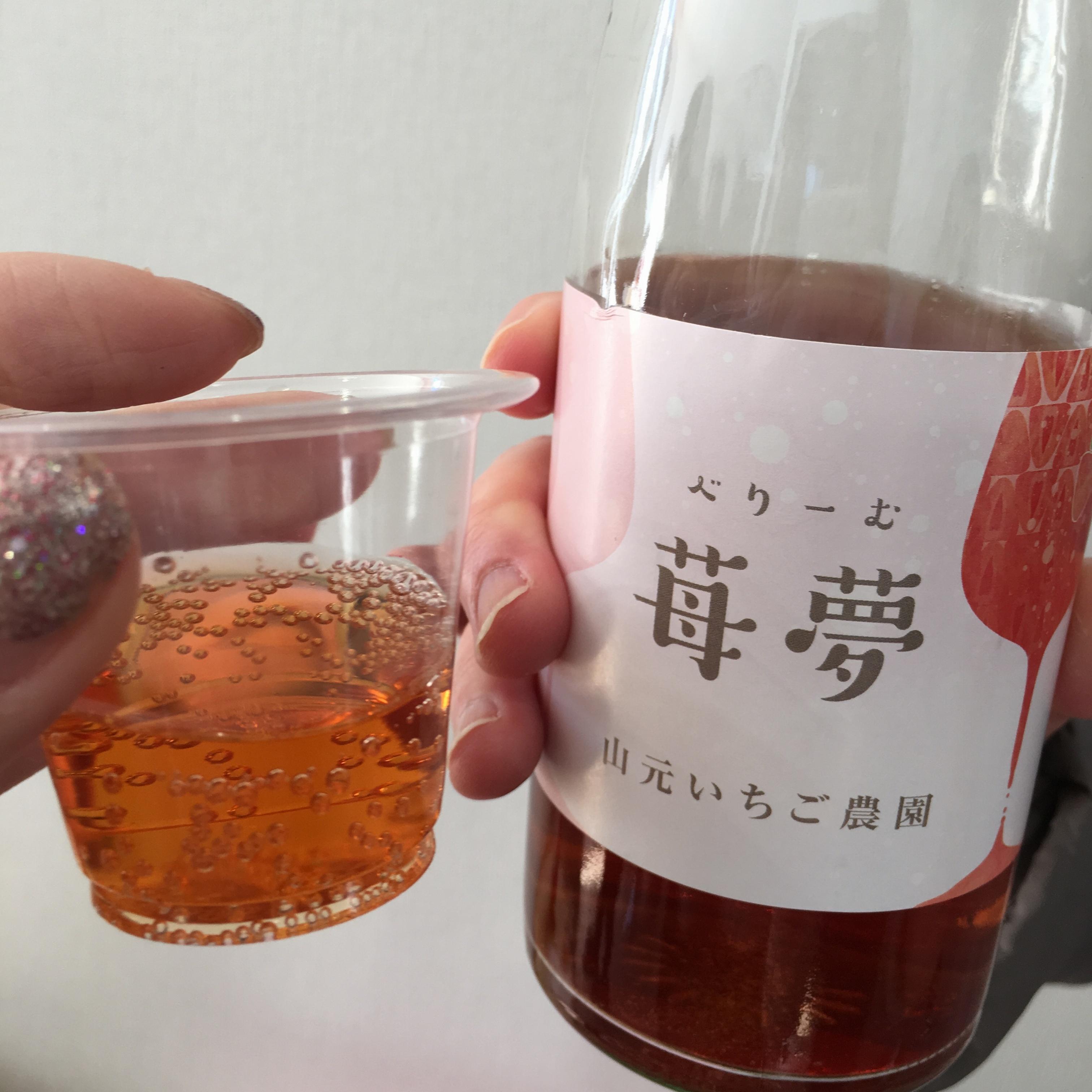 みやぎで作っている【国産ワイン】が可愛い♡_7