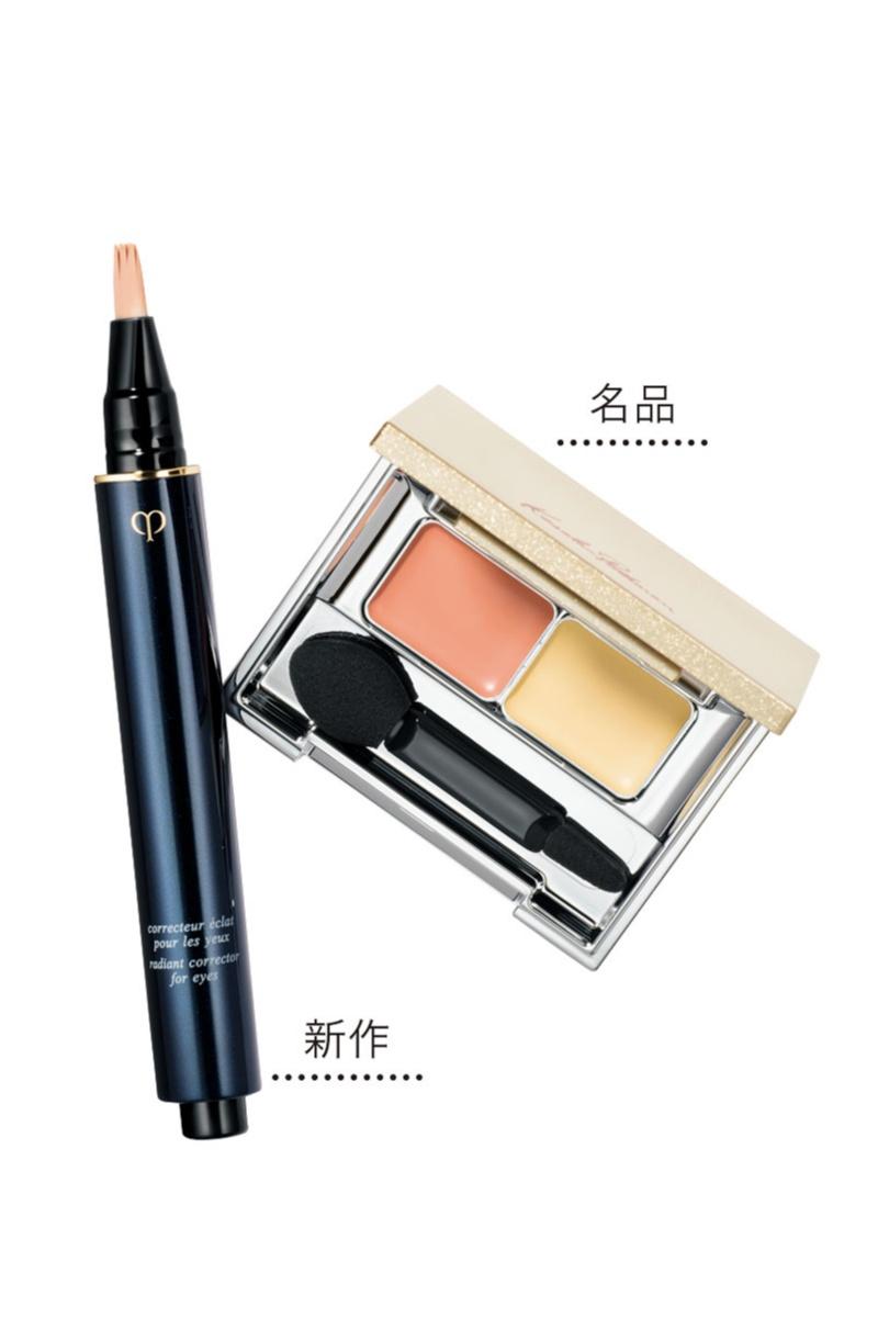 シミの悩みにおすすめの化粧品特集 - シミ対策スキンケア、気になるシミをカバーするコンシーラーまとめ_50