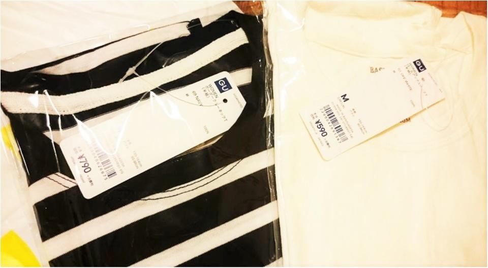 →【coordinate♡】1000円でお釣り!GUのTシャツ・ほんわかモノトーンコーデ☆彡① Myu2._2