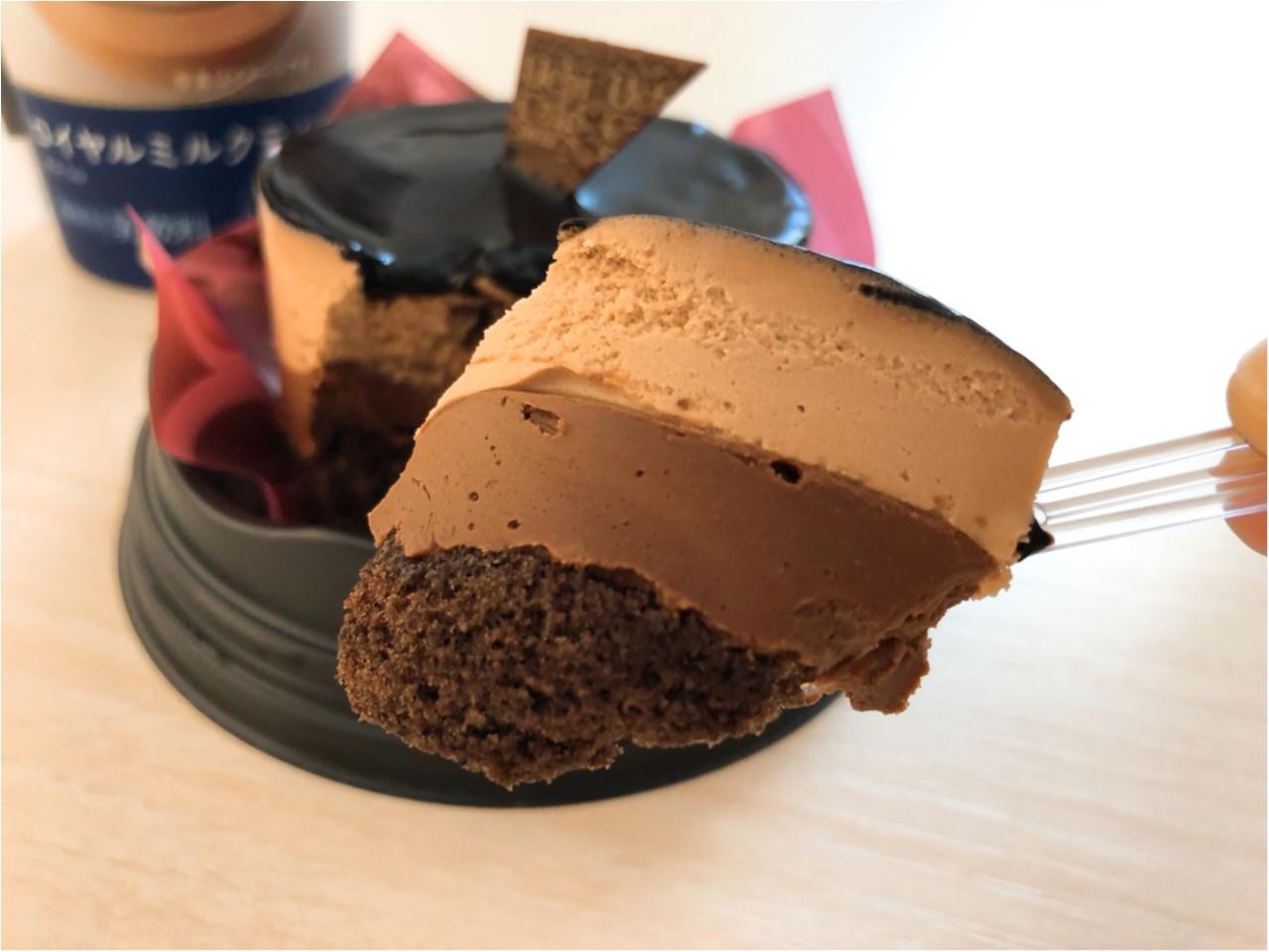 手軽におうちで本格チョコレートケーキを楽しむなら!ローソンのバレンタインスイーツがおすすめ!!_3