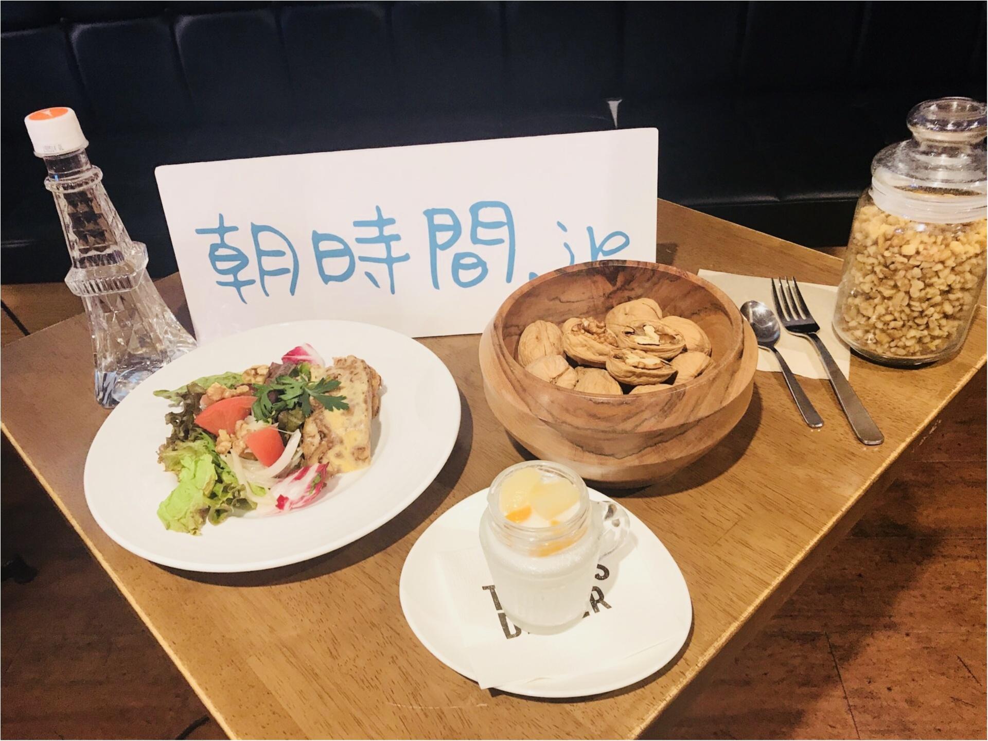 【朝活】にチャレンジ!東京タワーの展望台で「眺め最高」のヨガ体験してきました♡_5