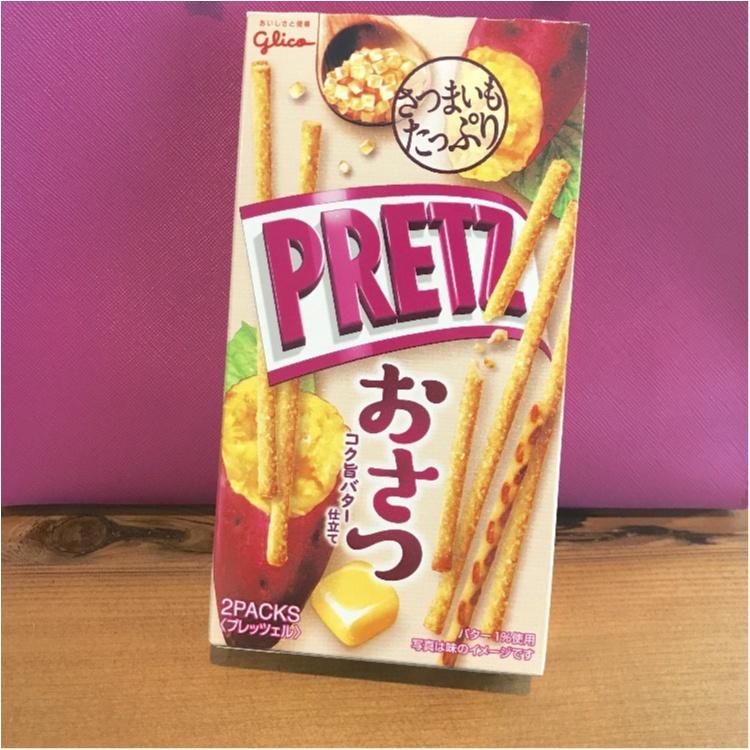 【FOOD】秋の味覚!さつまいも おさつプリッツに手が止まらない♡_1