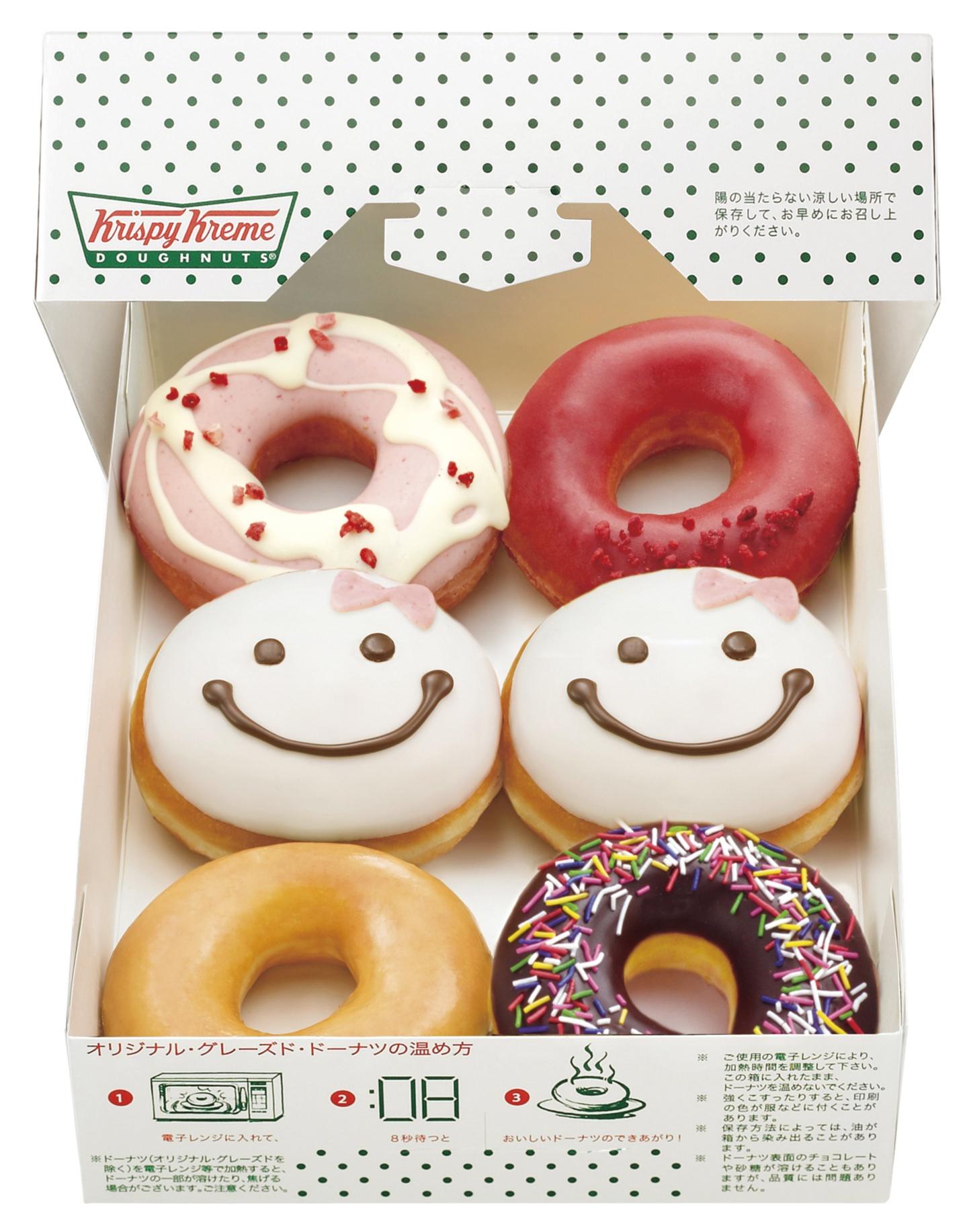 お母さんへの感謝はドーナツに込めて♡ 『クリスピー・クリーム・ドーナツ』で1週間限定の「ママ ボックス」発売中!_1