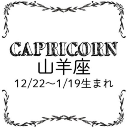 <3/28~4/25>今月のMORE HAPPY☆占い_11