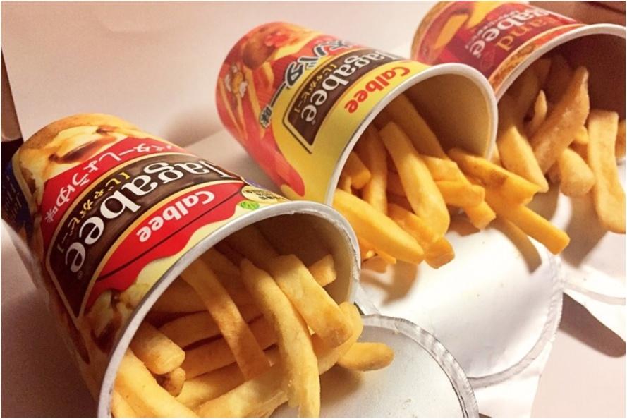 どの味が気分?今なら選べる Jagabee 3つのバター味_2